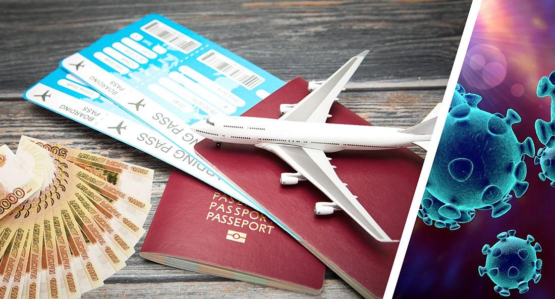 Билеты на самолет новосибирск тольятти цена билета самолет красноярска до москвы
