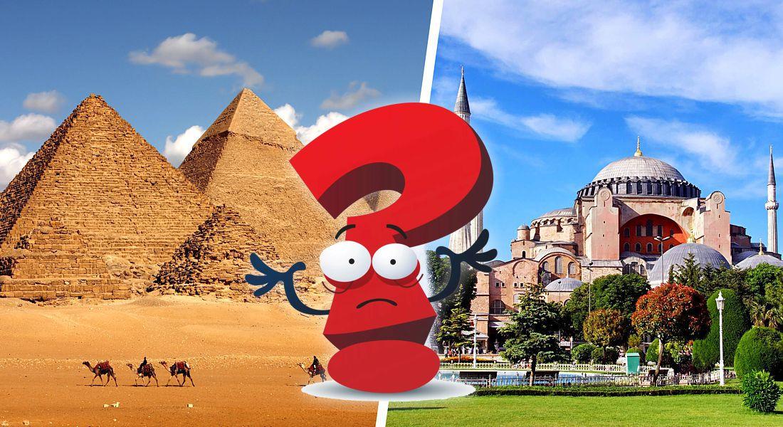 картинки египет и турция самые интересные