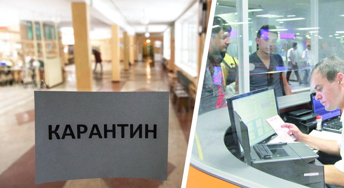 Отмена в России карантина для иностранцев как предвестник открытия границ для зарубежного отдыха