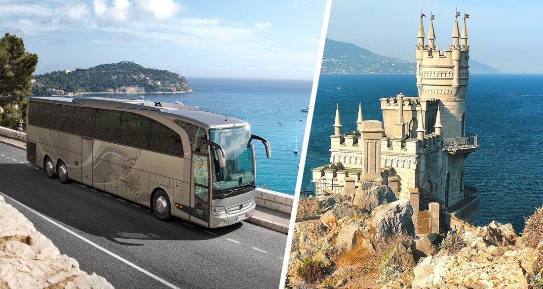 Крым расширил сеть автобусных маршрутов: из каких регионов теперь можно добраться на курорты полуострова? Список