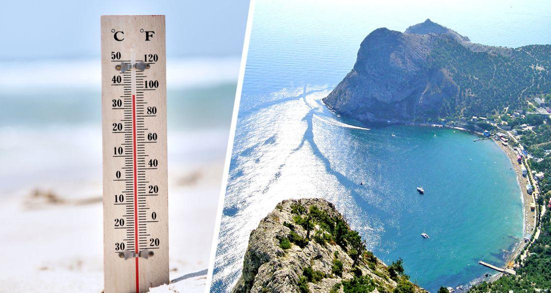 Пик аномальной жары накроет Крым ко вторнику: 4 совета медиков, как её пережить