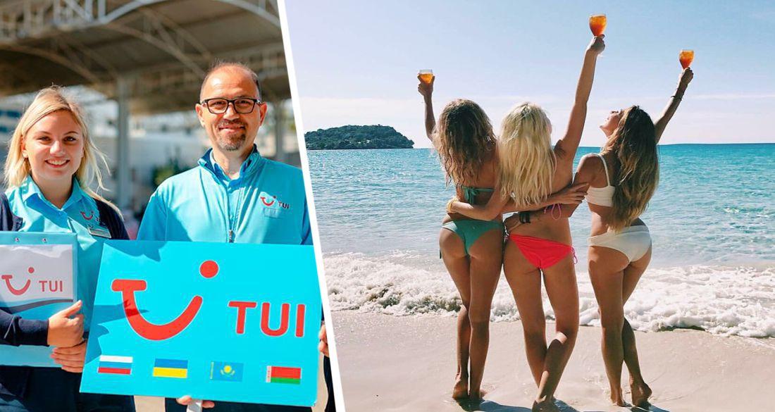 TUI опубликовал требования к туристам при въезде в Турцию
