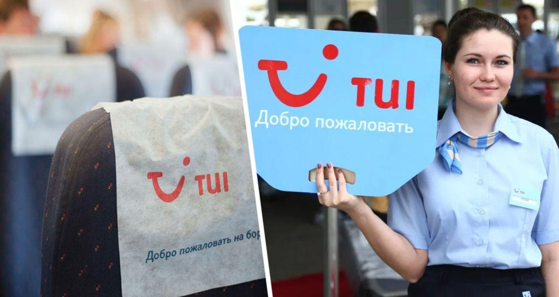 В TUI разъяснили требования Турции по ограничениям ручной клади для туристов в самолетах