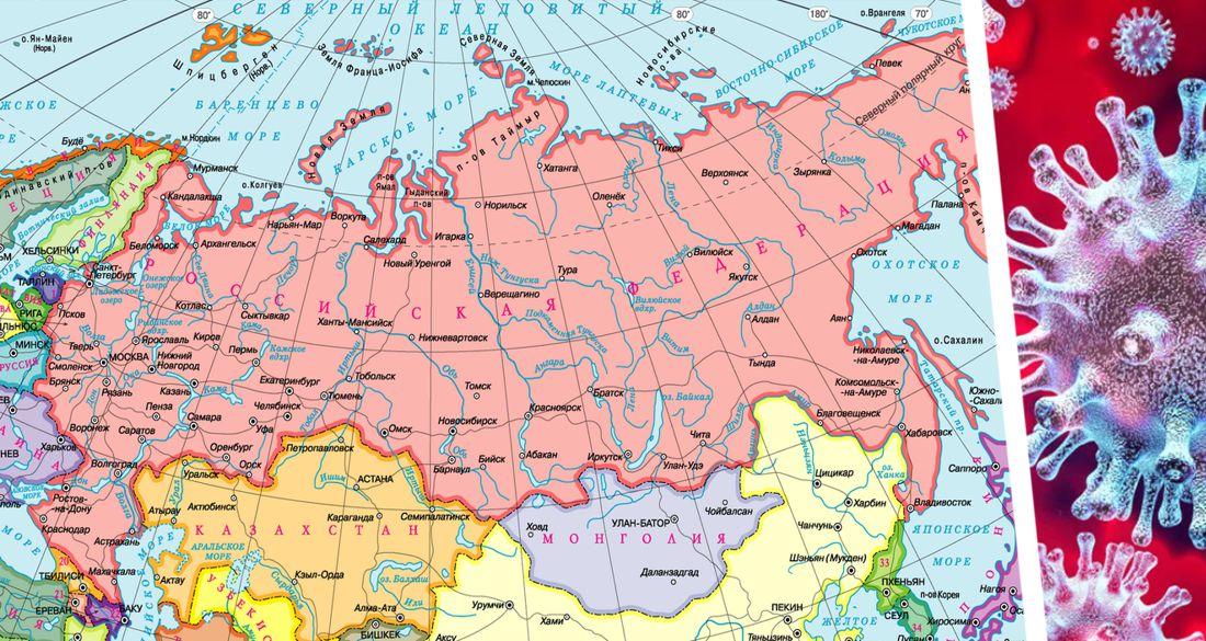 Коронавирус в России на 08.08: российских туристов в Европу не пустят