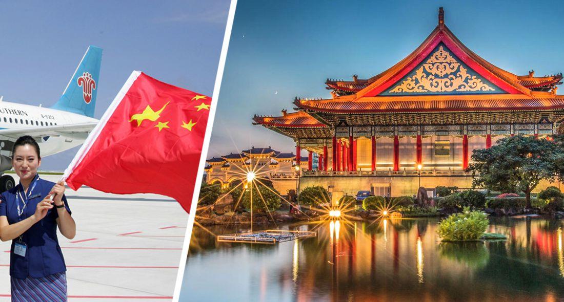 открытие границ китай 2020