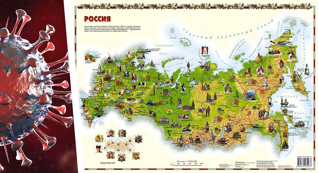 ☢ Коронавирус в России на 24.09: в «верхах» начала меняться тональность высказываний о перспективах карантина