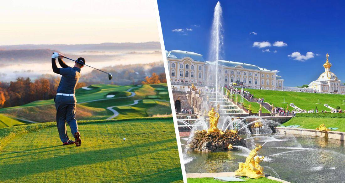 В России для туристов составят гольф-карту