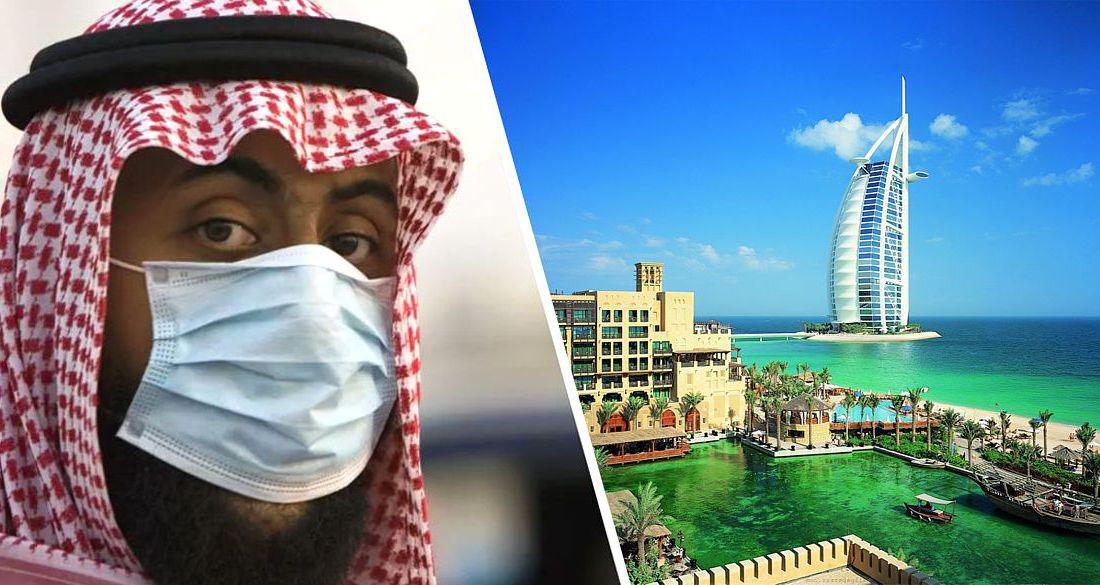 Дубай барнаул сайт кипр гражданство за инвестиции 2016