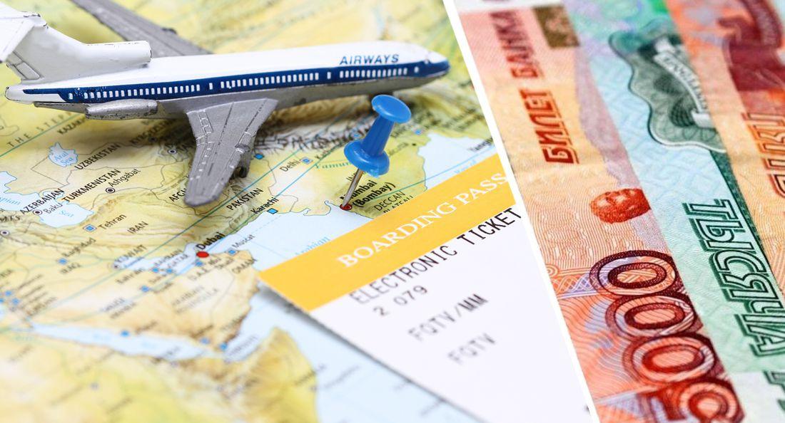 Mastercard: Россия оказалась в первой тройке стран, сумевших восстановить туризм после пандемии