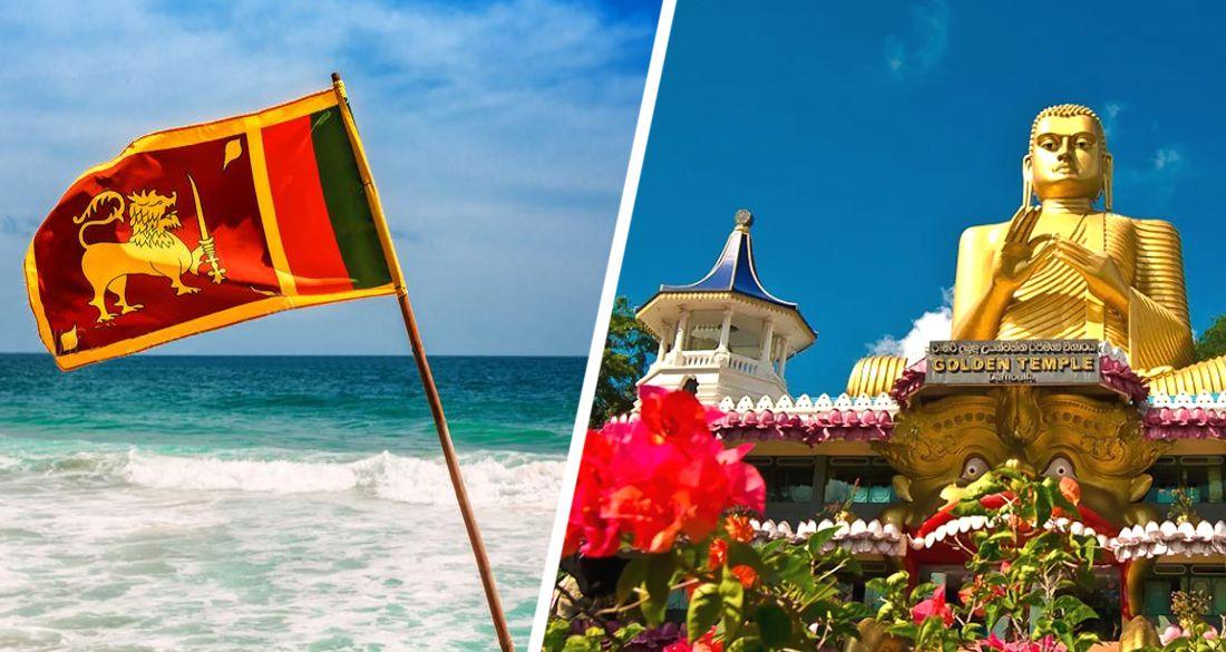 Шри-Ланка официально открыта для российских туристов
