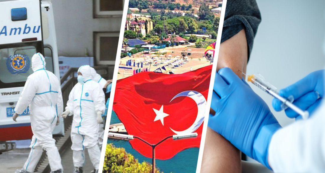 Туризм получил тревожный сигнал: «программа вакцинации Турции балансирует на грани провала», - экс-депутат