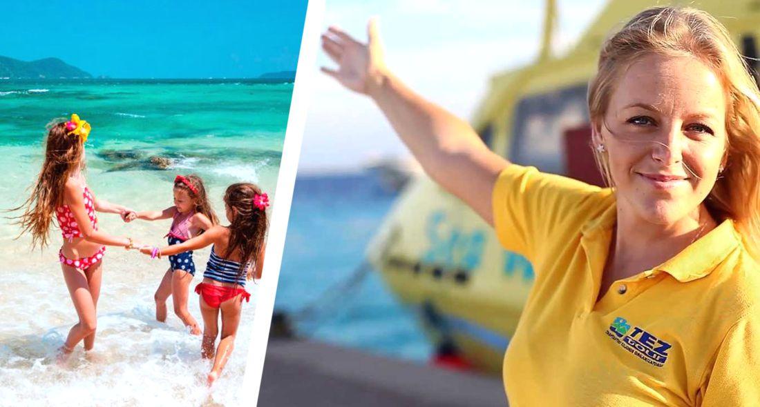 На ковидные каникулы мест всем не хватит: TEZ TOUR заявил о шквале бронирований Турции, Египта и Мальдив