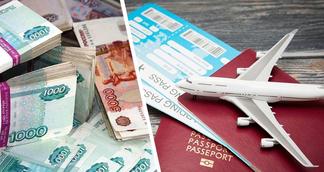 Стоимость билетов на ковидные каникулы подскочила на 30%