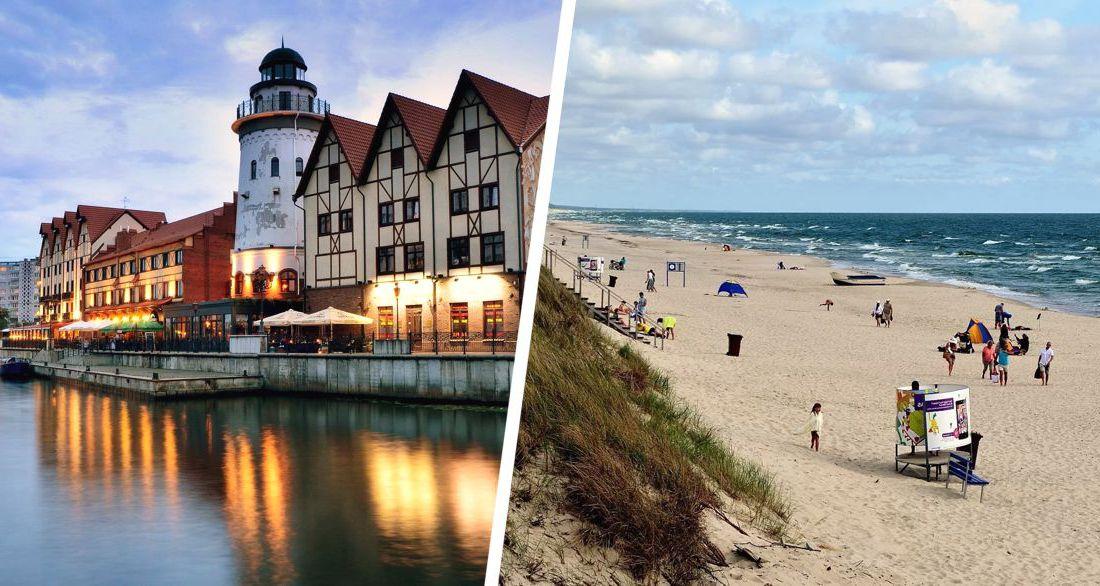 Популярный у туристов регион на Балтике «выставил заслоны» при заселении в отели
