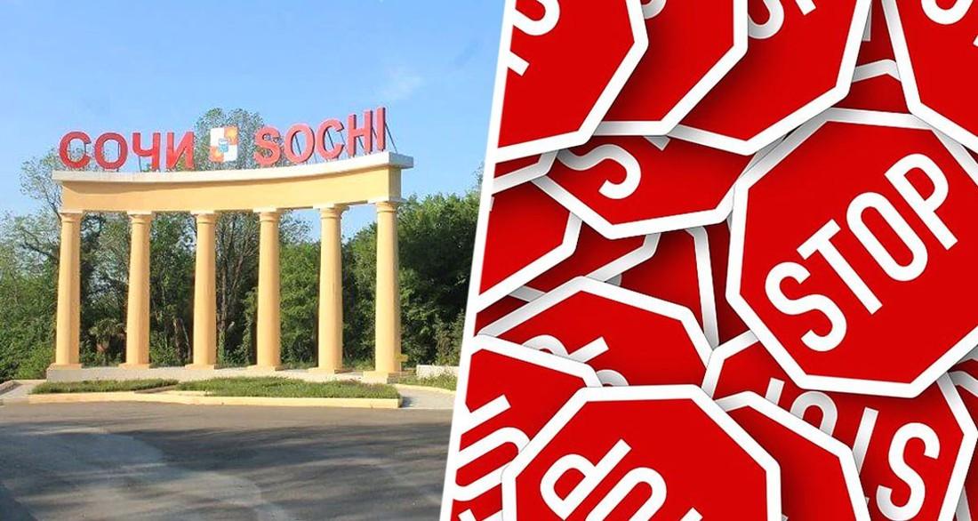 Черноморское побережье встретит туристов новыми барьерами