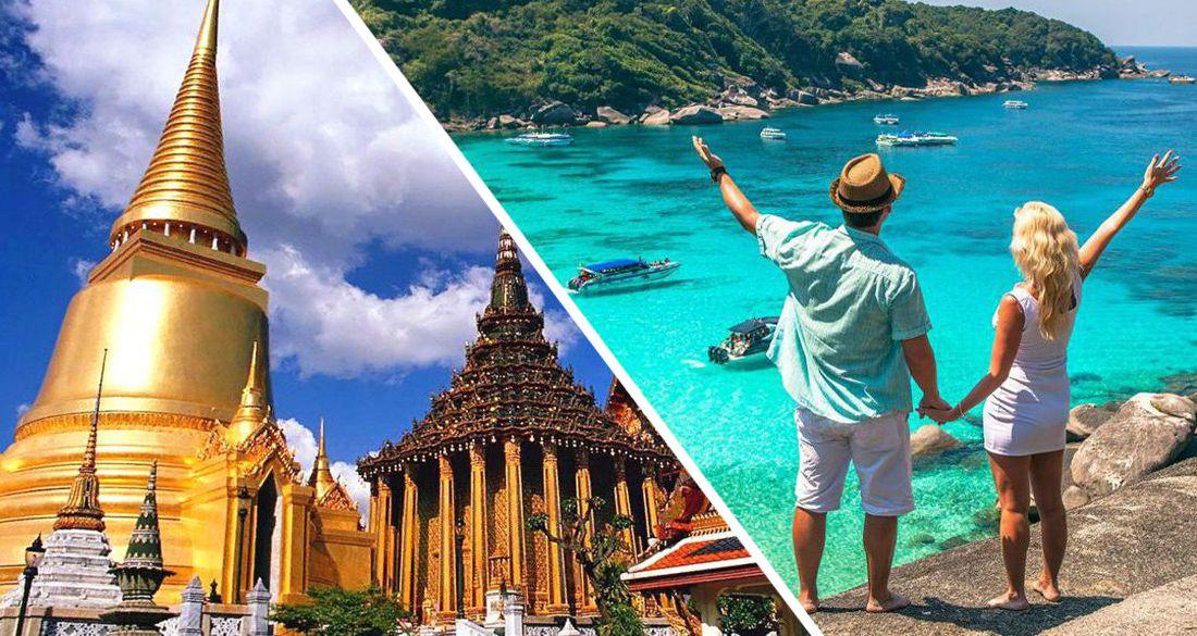 Мобил Гуру Туризм