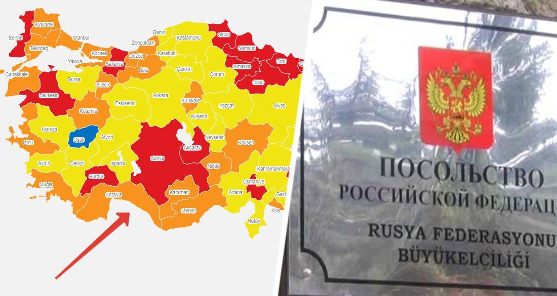 Работа в российском посольстве в турции недвижимость в тбилиси купить грузия м2 компания
