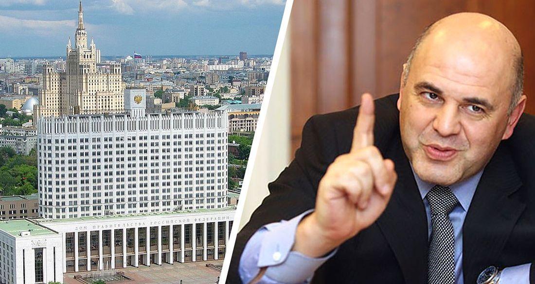 Мишустин поддержит российский туризм послаблениями