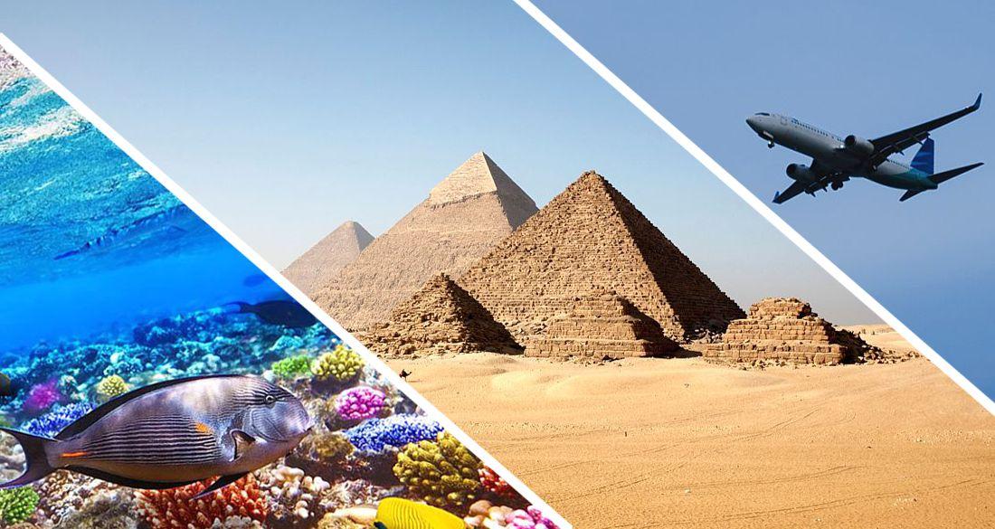 В Египет прилетел прямой рейс с туристами из ещё одного города России