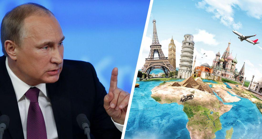 Путин рассказал о порядке открытия границ для туристов
