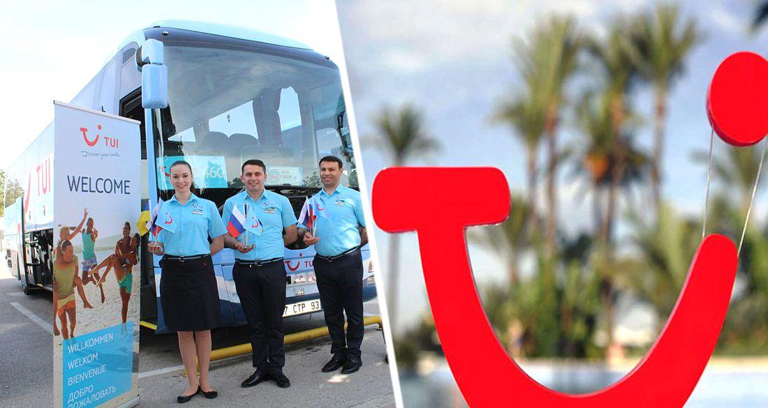 Начинается бум бронирований туров - TUI