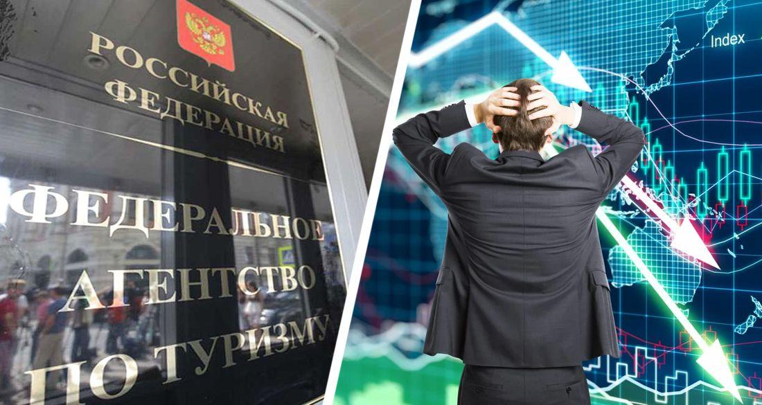 В России ещё 10 туроператоров не смогли продолжить работу