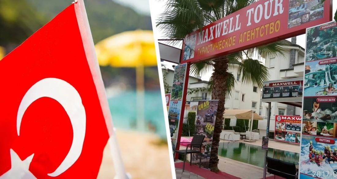 Как запугивают и обманывают туристов отельные гиды в Турции: турист разоблачил их аферы