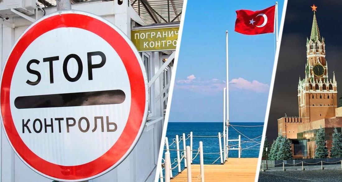 Дан прогноз, как Кремль накажет Турцию и когда её закроют для российских туристов