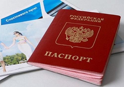 Виза в Уругвай - стоимость и документы для оформления визы в Уругвай, путеводитель Турпрома