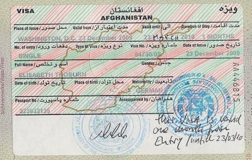 Приглашение гражданам афганистана