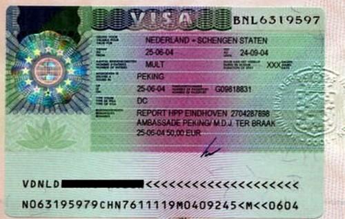 Как получить шенгескую визу забронировать билеты отель бельгия купить билет на самолет новосибирск франкфурт