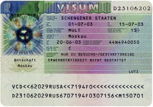 фотография на шенгенскую визу польша