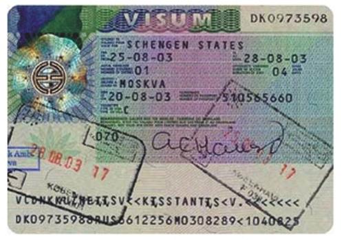 Виза в Монако - стоимость и документы для оформления визы в Монако