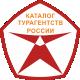 Турпром